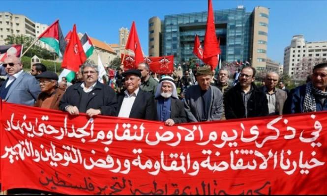 اللاجئون الفلسطينيون بلبنان يحيون ذكرى يوم الأرض