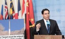 """مندوب إسرائيل يهاجم جلسة مجلس الأمن ويزعم أنها """"لبث الأكاذيب"""""""