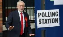 """العمال البريطاني: """"قتل الفلسطينيين بغزة عمل مروع"""""""