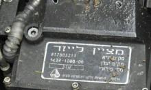 لقطات توثق سقوط طائرة تجسس إسرائيلية جنوبي لبنان