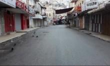 إضراب شامل في الضفة والقطاع حدادا على أرواح الشهداء