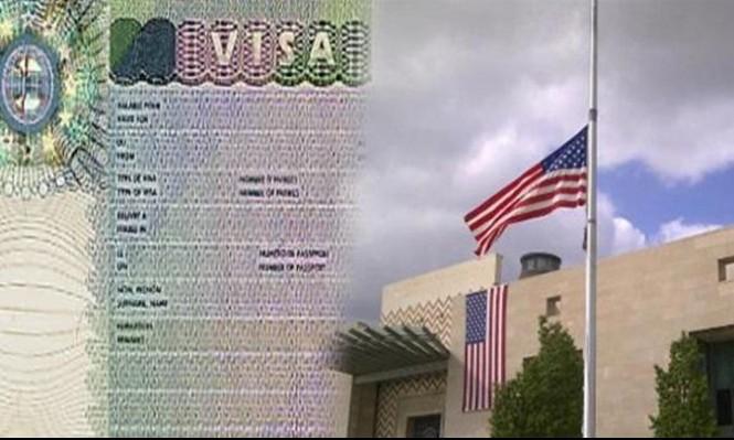 أميركا تشترط كشف حسابات التواصل الاجتماعي لمنح تأشيرتها