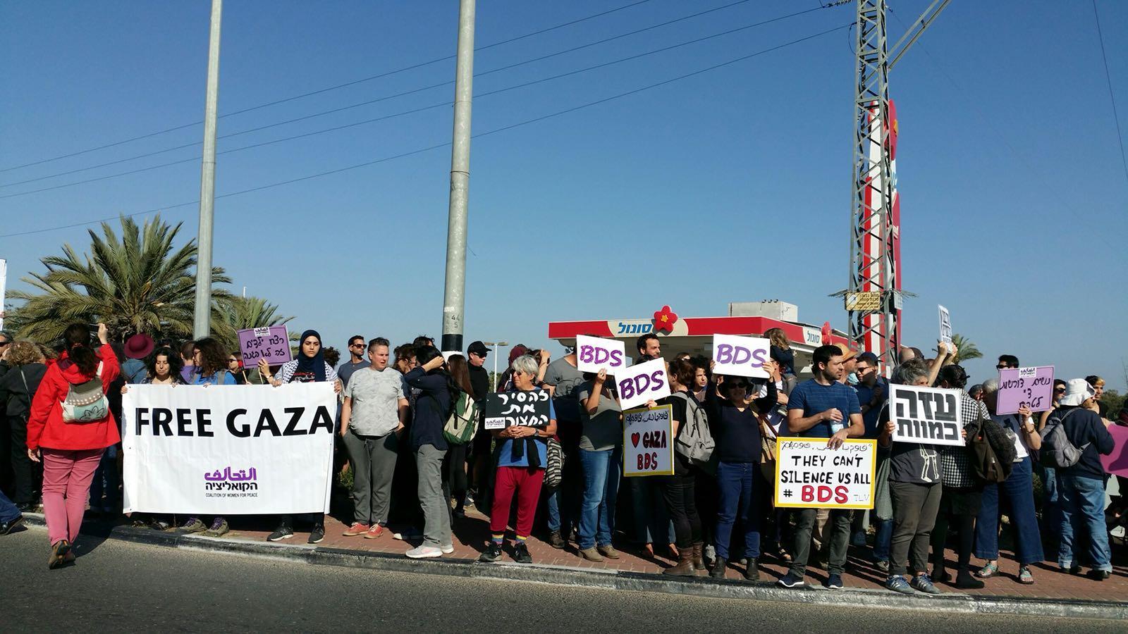 وقفة نسوية تضامنًا مع غزة بالقرب من الشريط الحدودي