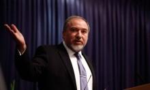ليبرمان يدعو اليسار الصهيوني للانضمام للبرلمان الفلسطيني