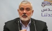 هنية: الاحتلال ارتكب المجزرة عن سبق إصرار