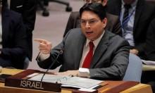 إسرائيل تشتكي مجلس الأمن وتحرض على غزة