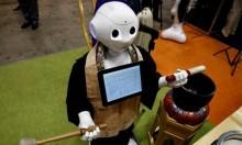 اليابان: الإنسان الآلي لرعاية المسنين مُستقبلا