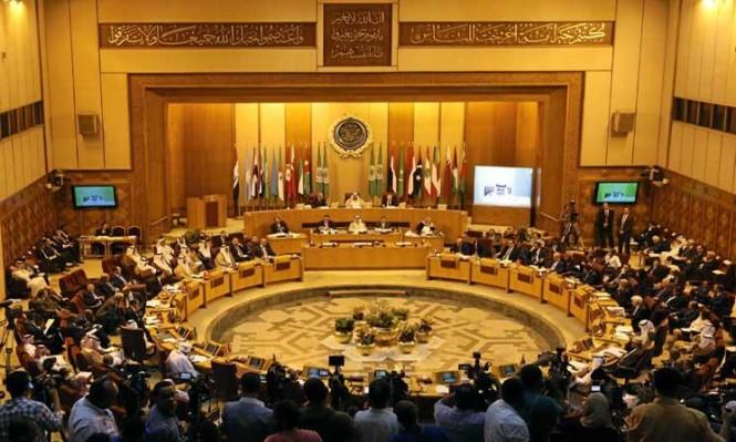 الجامعة العربية تناقش العدوان الدموي لإسرائيل على غزة