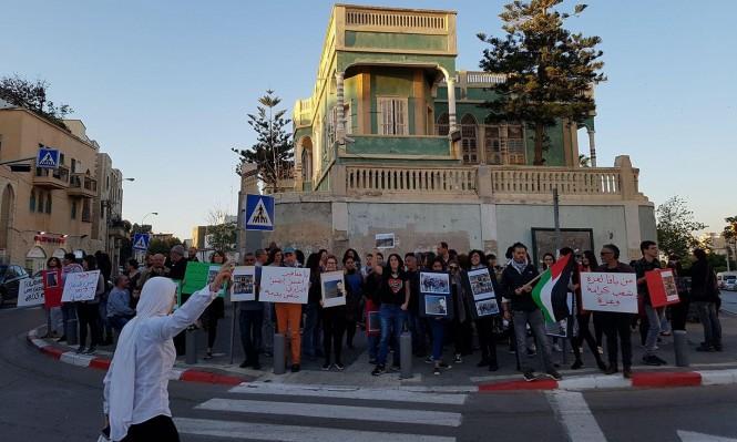 تظاهرة في يافا ضد العدوان الإسرائيلي على غزة