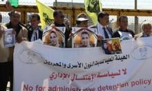 الإداريون يواصلون مقاطعة محاكم الاحتلال لليوم الـ47