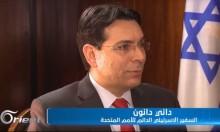 """قناة """"أورينت"""" تقابل دانون للترويج للسياسات الإسرائيلية"""