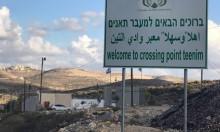 حاجز وادي التين: إصابة فلسطيني بادعاء محاولة تنفيذ عملية