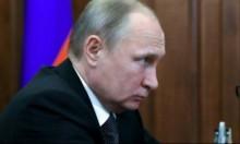 ترامب اقترح على بوتين عقد قمة في البيت الأبيض