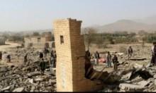 اليمن: مقتل 14 شخصا غالبيتهم من النساء في قصف سعودي
