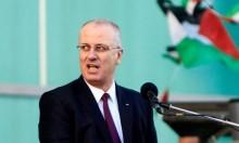 الحمد الله: لن نذهب لغزّة إلا بتسلّم الحكومة كافة مهامها