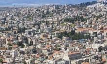 جبهة الناصرة: ظاهرة فوضى السلاح تهدد الجميع