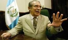 وفاة دكتاتور غواتيمالا السابق