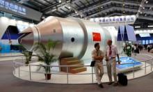 تحطم المحطة الفضائية الصينية عند دخولها الغلاف الجوي