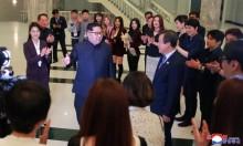 أولمبياد العلاقات الكورية: كيم يتأثر بالموسيقى!