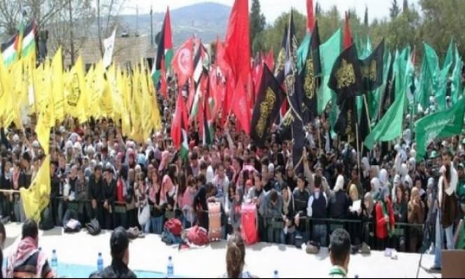 مجلس التعليم العالي بفلسطين يؤجل انتخابات مجالس الطلبة
