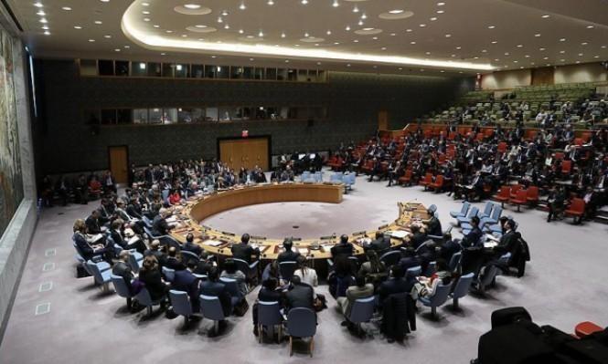 الأمن الدولي يزور بورما وبنغلادش والعراق