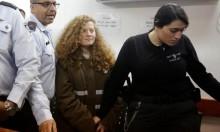 محامية عهد التميمي: تحقيق وصل حد التحرش الجنسي