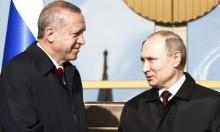 إردوغان وبوتين يدشنان محطة نووية وقمة تجمعهما بروحاني غدا