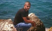 استشهاد إياد زبارقة من قلنسوة برصاص الجيش قرب حاجز أريئيل