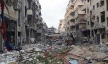 سورية: الأمم المتحدة تدعو للسماح بوصول المساعدات إلى دوما
