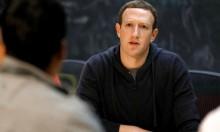 زوكربرغ يدلي بشهادته أمام الكونغرس في فضيحة البيانات الشخصية
