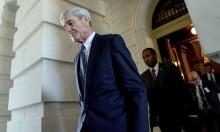 مسارات تحقيق مولر بالتدخل الروسي قد تقود إلى ترامب