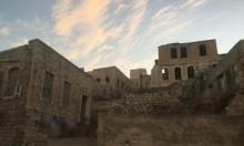 في ذكرى سقوط حيفا: جولة وحلقة قراءة لمذكرات عبد اللطيف كنفاني | حيفا