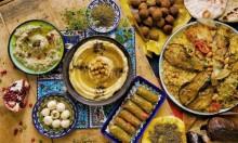 المطبخ الفلسطينيّ | ملفّ خاصّ