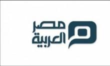 """مصر: الأمن يعتقل رئيس تحرير """"مصر العربية"""" ويُغلق مقر الموقع"""