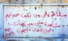 واشنطن تتوعد الأسد والنظام يتهمها باستخدام الكيميائي بسورية