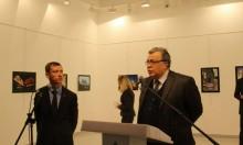 اعتقال مشتبه به جديد باغتيال السفير الروسي لدى تركيا