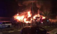 الطيرة: حريق في مركز تجاري