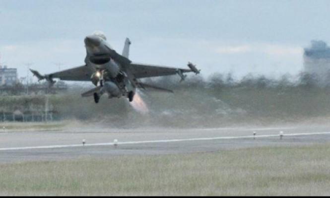 تحطم مقاتلة أميركية في ثالث حادث جوي خلال يومين