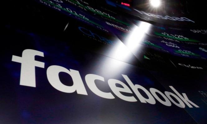 """اتساع رقعة الفضيحة: """"كامبريدج أناليتيكا"""" انتهكت بيانات 87 مليون مستخدم """"فيسبوك"""""""