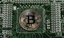 الهند تحظر تداول العملات الرقمية