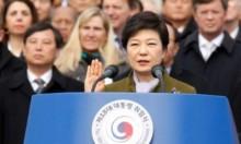 كوريا الجنوبية: السجن 24 عاما للرئيسة المعزولة