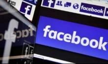 2.7 مليون أوروبي ضحية تسريب بيانات فيسبوك