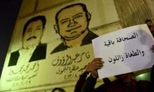 مصر: حبس صحفي 15 يوما على ذمة التحقيقات