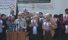 التجمع الإعلامي يطالب بحماية دولية للصحافيين ومحاكمة الاحتلال