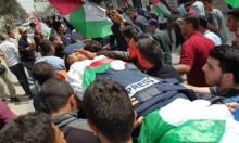 غزة تودع الشهيد الصحافي مرتجى بالصمود