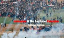 القدس عاصمة فلسطين..هجوم إلكتروني جديد يخترق مواقع إسرائيلية