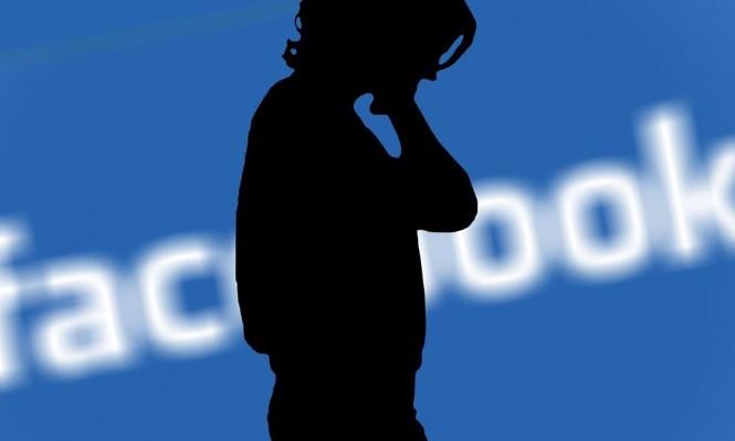 """""""فيسبوك"""" تجيب على أسئلة مشرعين بريطانيين بنهاية نيسان"""