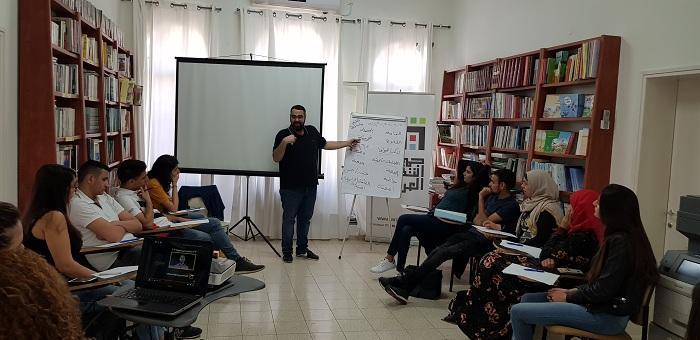 اختتام سلسلة ورشات الهوية في جمعية الثقافة العربية