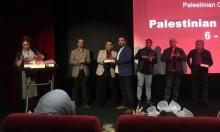 """""""أيام السينما الفلسطينية"""" في مالمو يختتم دورته الثانية"""