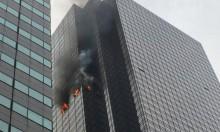 قتيل وستة جرحى جراء حريق في برج ترامب